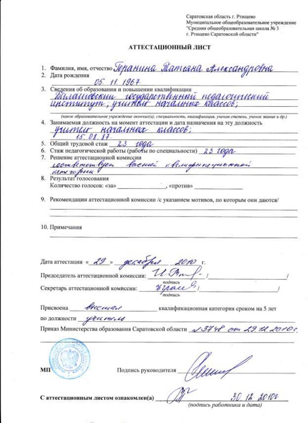 Н.а некрасов русские женщины мороз красный нос